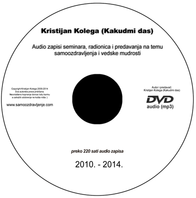 audioDVD_medium