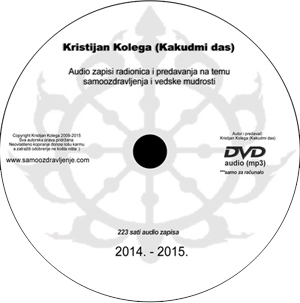 audioDVD2015